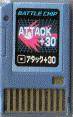 BattleChip205