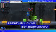 Rockman11 model in map test