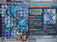 Rockman X Giga Mission Card 12