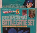Super Barcode Wars