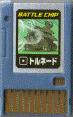 BattleChip008