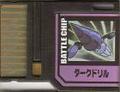 BattleChip708