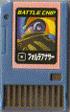 BattleChip306