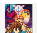 Mega Man Legends 2
