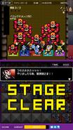 YuukonaStageClear