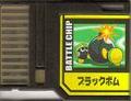 BattleChip558