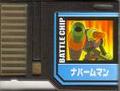 BattleChip739