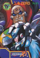 Rockman X Cardass 083