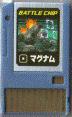 BattleChip094