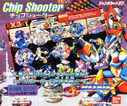 ChipShooter