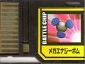 BattleChip543