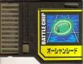 BattleChip559