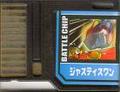 BattleChip728
