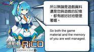 【ROCKMAN X DiVE】領航員RiCO RiCO the Navigator