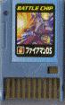 BattleChip235