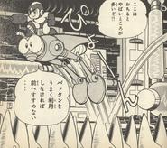 Rockman 4 manga Battan