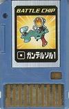 BattleChip032