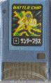 BattleChip286