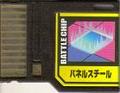 BattleChip628