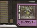 BattleChip705