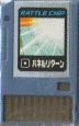 BattleChip122