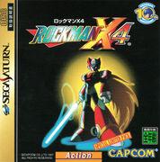 Rockman X4 Sega Saturn cover