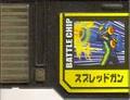BattleChip530