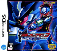 Shooting Star Rockman 3 Black Ace