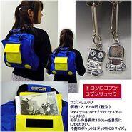 Product-1121135-B