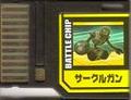 BattleChip609
