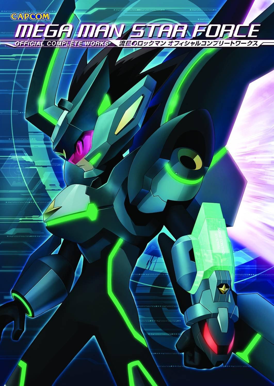 Mega man star force official complete works mmkb - Megaman wikia ...