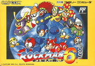 Rockman 6 Cover
