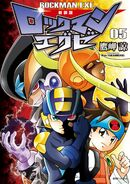 Rockman EXE Compilation Volume 5
