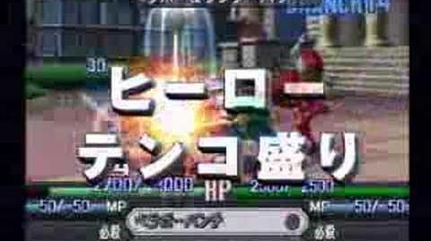 Namco X Capcom Commercial