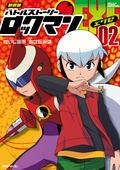 New Edition Battle Story Rockman EXE 02