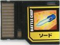 BattleChip560