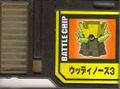 BattleChip692