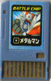 BattleChip245