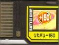 BattleChip624