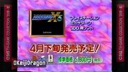 Rockman X3 (PS SS 3DO) CSG TV-Game Collection Spring + Summer '96 VHS 1996