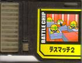 BattleChip636