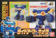 Super Minipla Ride Armor Chimera