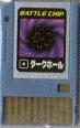 BattleChip082
