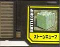 BattleChip611