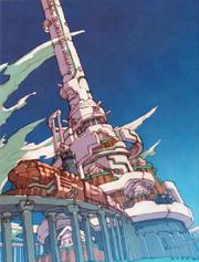 Neo arcadia tower