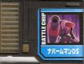 BattleChip741