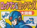 Kodansha Manga Hyakka