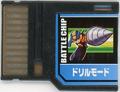 BattleChip797