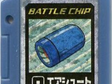 List of Advanced PET Battle Chips
