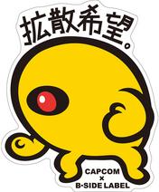 CAPCOM × B-SIDE LABEL Colab Sticker Rockman Yellow Devil